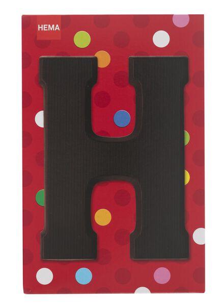 dark chocolate letter H - 10034007 - hema