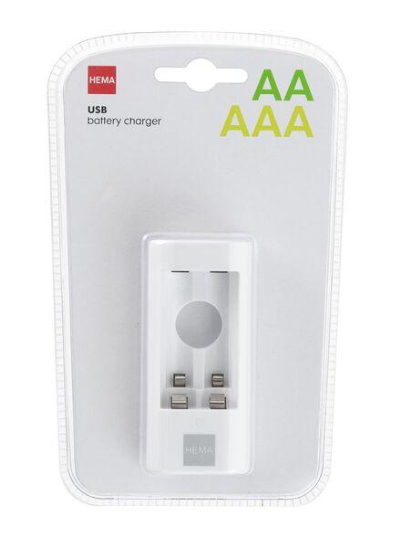 chargeur de batterie USB - 41290280 - HEMA