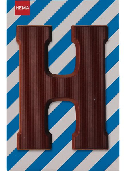 milk chocolate letter H - 10033007 - hema