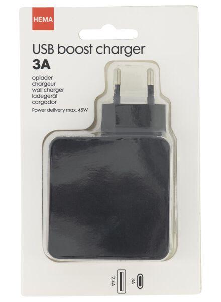 USB oplader 3A - 39630134 - HEMA