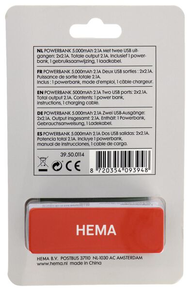 batterie de secours 5000mAh océan - 39500114 - HEMA