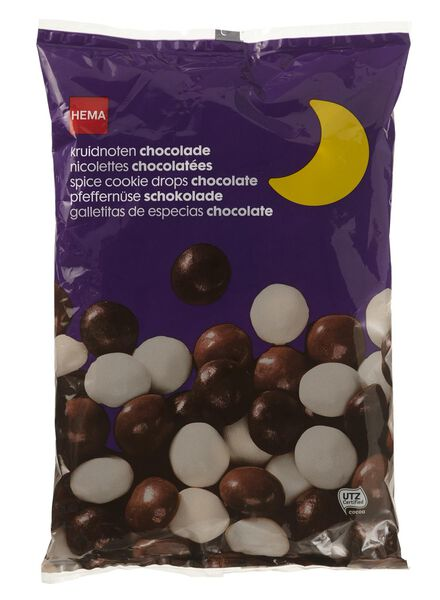 spice cookie drops chocolate - 250 grams - 10904014 - hema