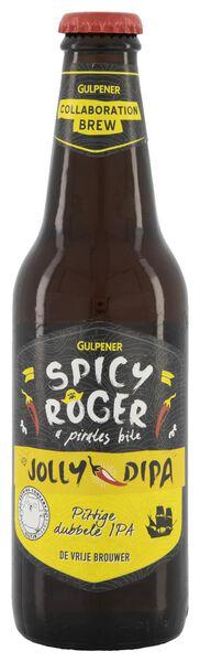 HEMA Gulpener Spicy Roger - 0.3 L