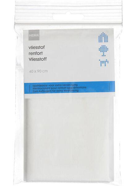 Vliesstoff - 1420061 - HEMA