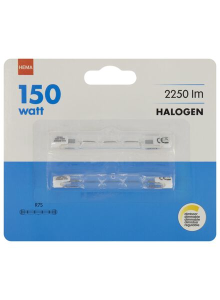 2 linear halogen lamps 150W - 2250 lumen - bright - 20020051 - hema