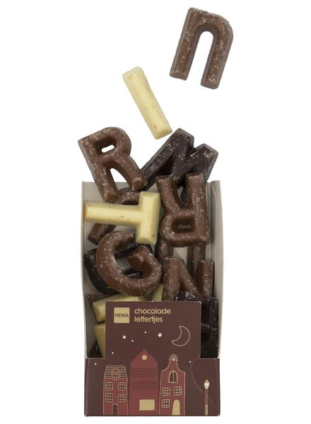 small chocolate letters - 10020013 - hema