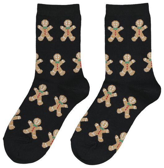 women's socks black black - 1000020054 - hema