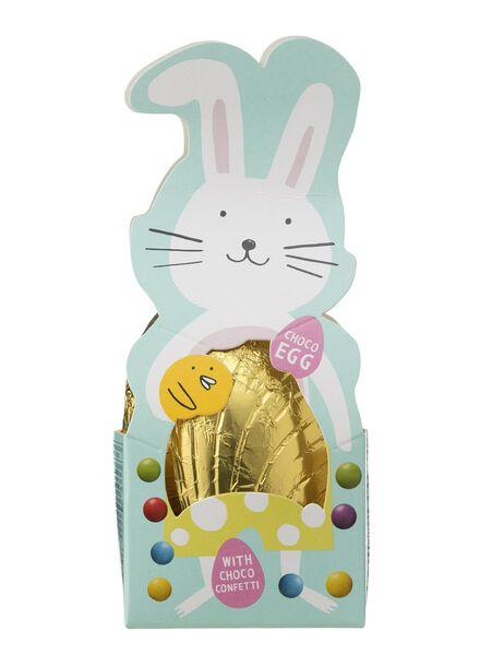 milk chocolate egg - 10069912 - hema