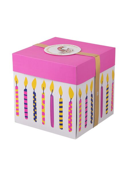 surprise gift box extra large 20 x 20 x 20 cm - 60800617 - hema