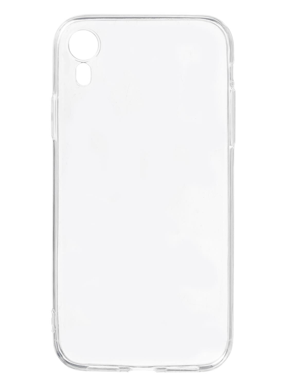 coque souple iPhone XR - HEMA