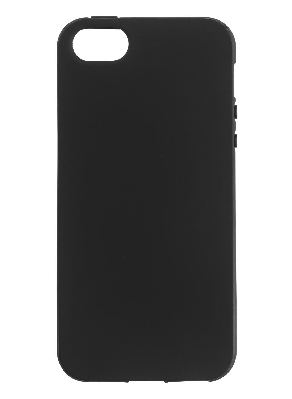 coque souple iPhone 5/5S/SE