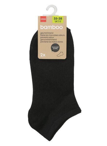 2-pack women's ankle socks bamboo black black - 1000007253 - hema