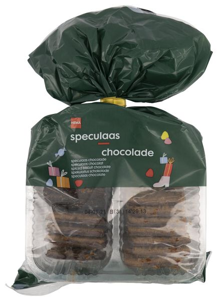 gingerbread biscuits chocolate - 250 grams - 10900052 - hema