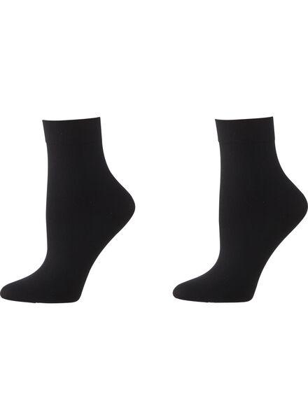 Socken für Frauen - HEMA 2 Paar Söckchen, 40 Denier Schwarz  - Onlineshop HEMA