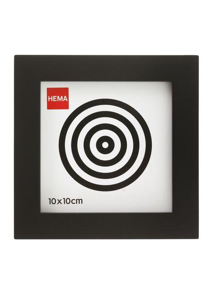 cadre photo 10 x 10 cm - 13680011 - HEMA