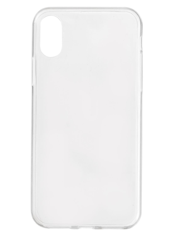 coque souple iPhone X/XS - HEMA