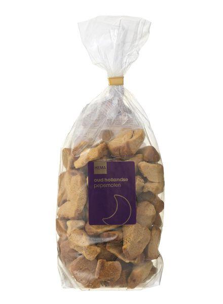 Biscuits à l'anis à l'ancienne - 10904060 - HEMA