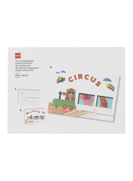 carte surprise 3D - 15920142 - HEMA