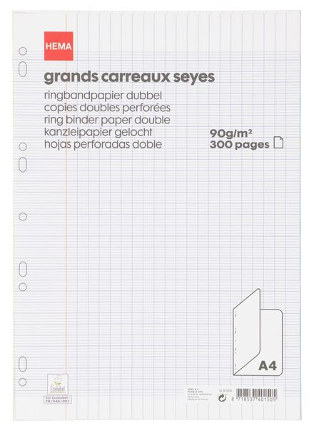 papier à classeur A4 recto verso - Seyès ligné - 14185216 - HEMA