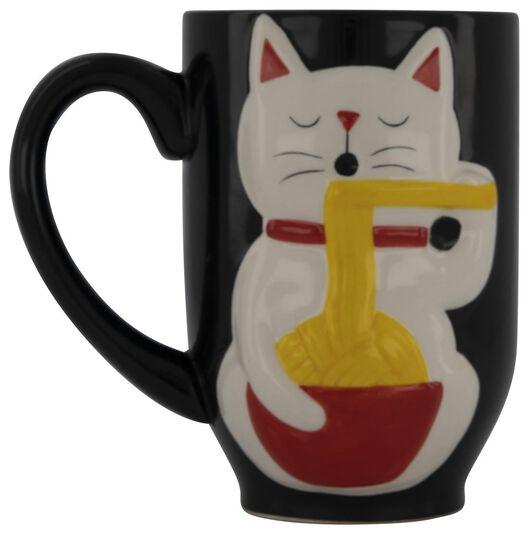 mug - 14.5 cm - black - 61122274 - hema